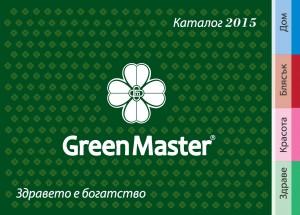 Catalog-2015-Green-Master